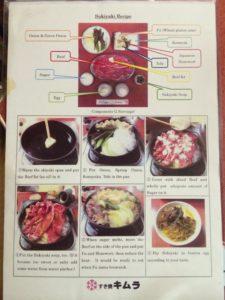 英語レシピ