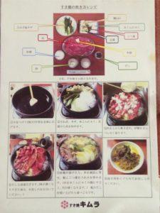 日本語レシピ