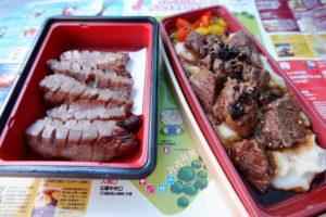 牛タンとハラミのステーキ